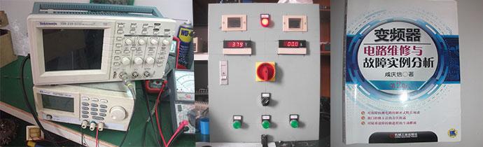 实战为主 第一周 学画电路板原理图 焊接工艺 认识变频器内部元件维修